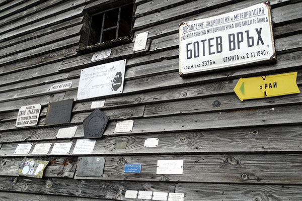 Backpack Nerd - Връх Ботев през Априлци и хижа Плевен vol. 2