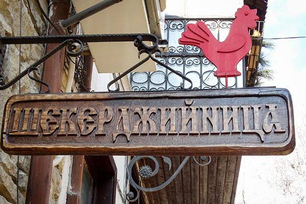 Backpack Nerd - Велико Търново, Боженци и Трявна - идея за дълъг уикенд